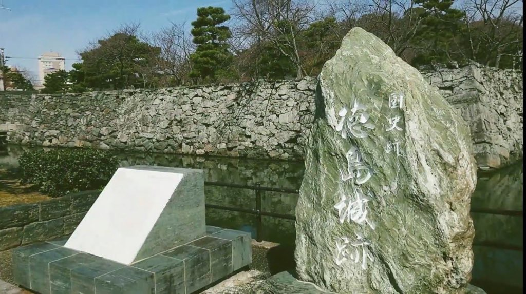 【徳島中央公園】徳島市内で散歩ならココ