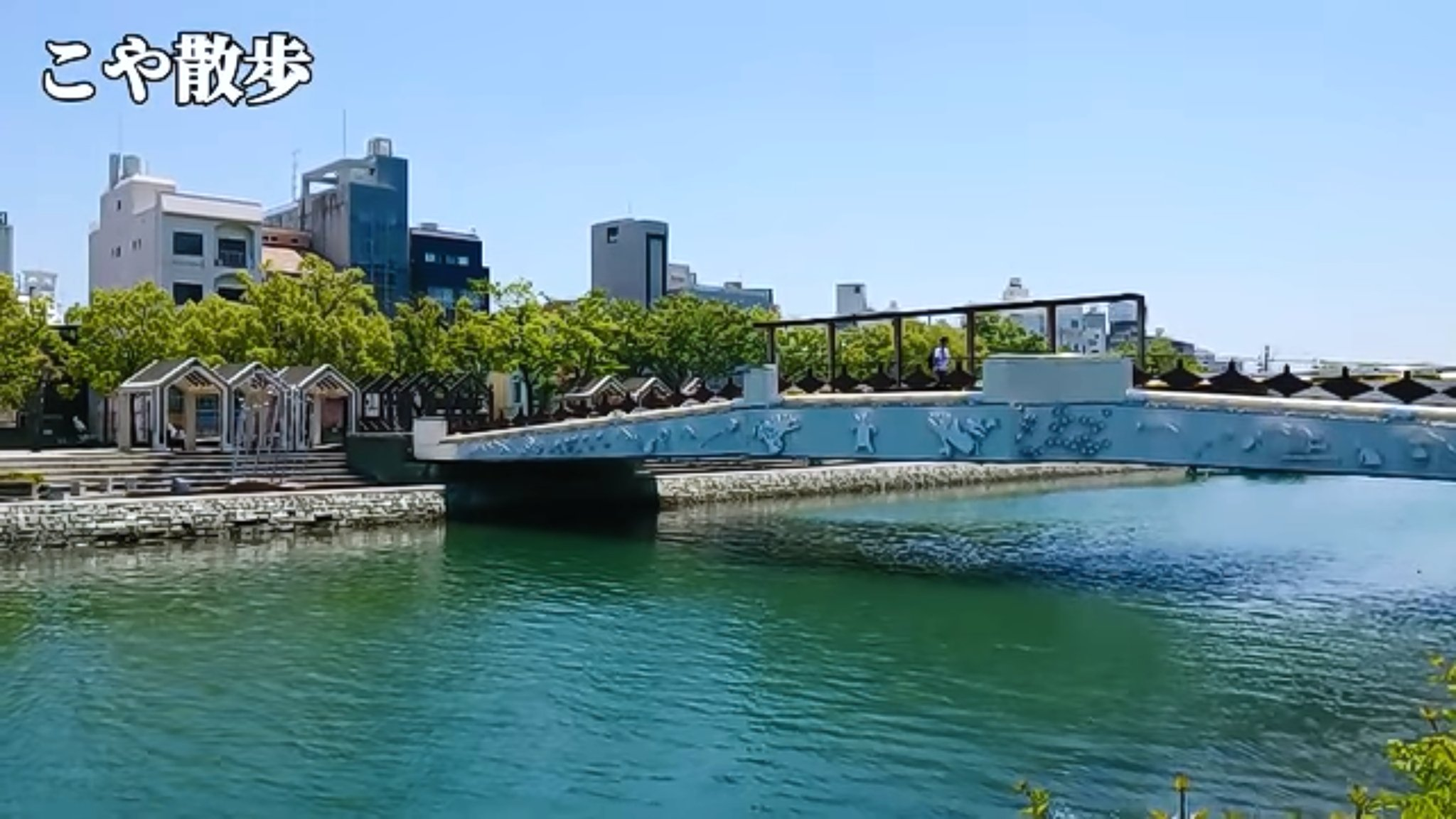 【新町川】徳島市街地を流れる川