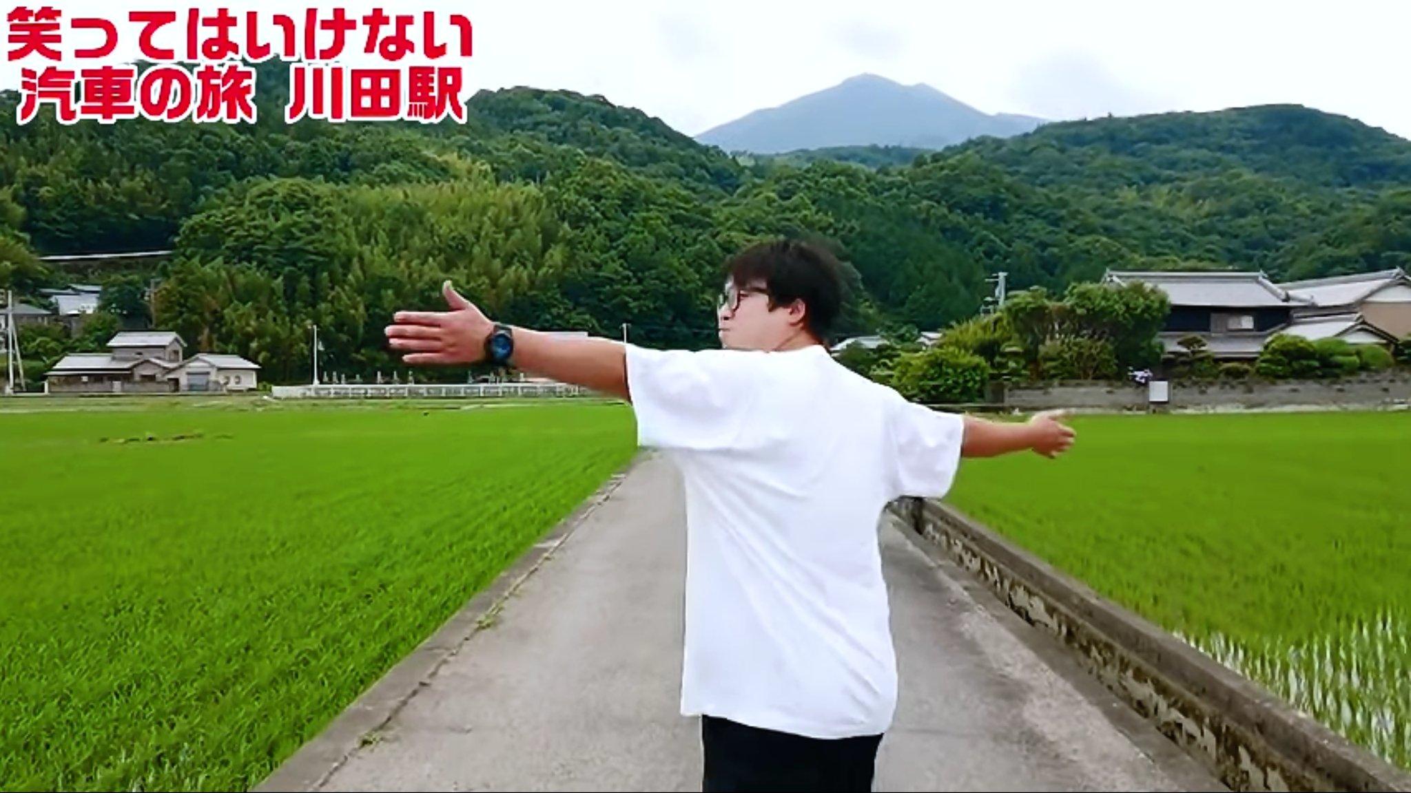 【川田駅】汽車の旅