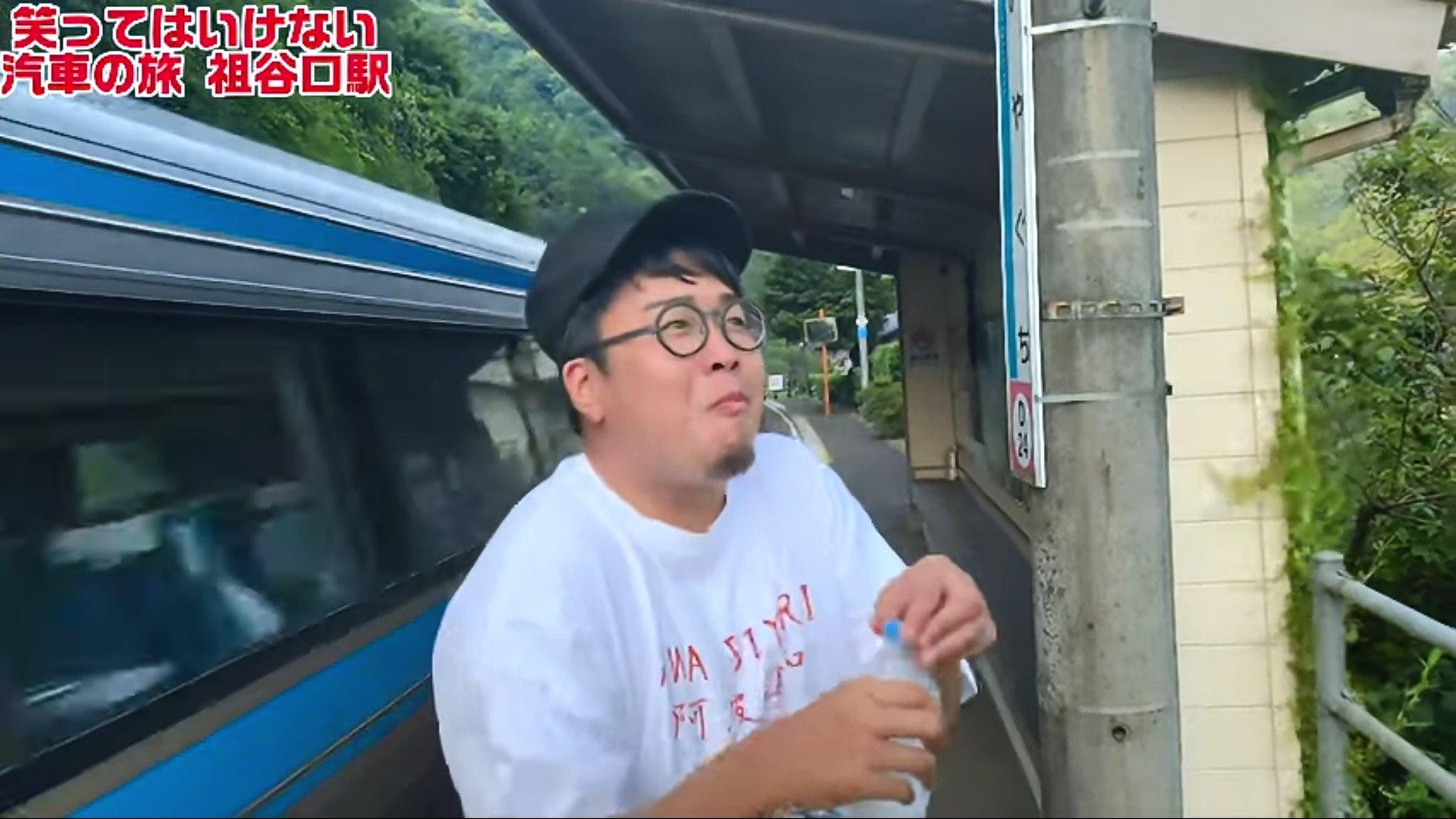 【JR祖谷口駅】汽車の旅