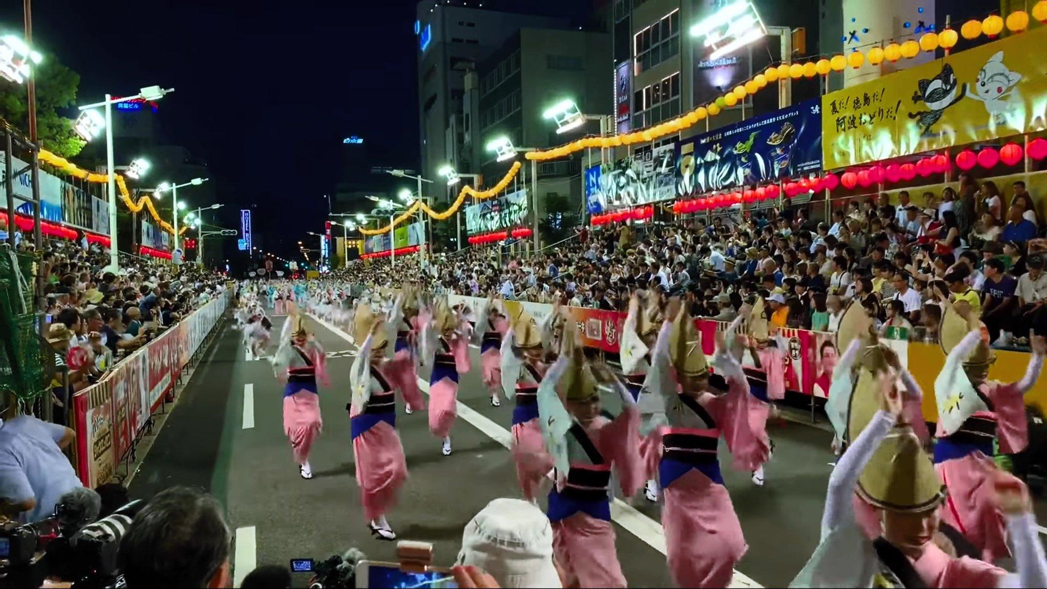 【阿波おどり】徳島最大のイベント