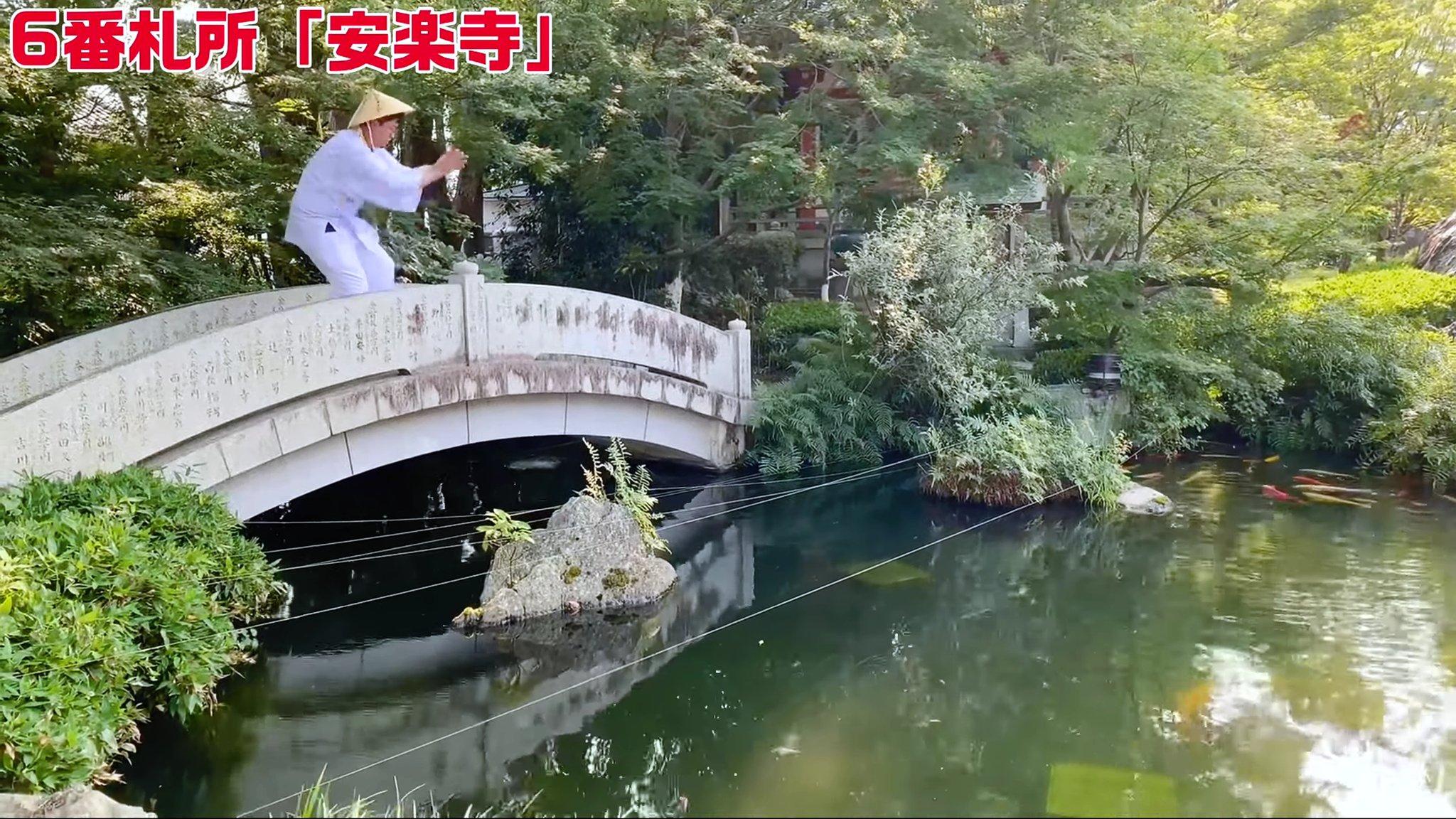 【安楽寺】四国霊場第六番札所