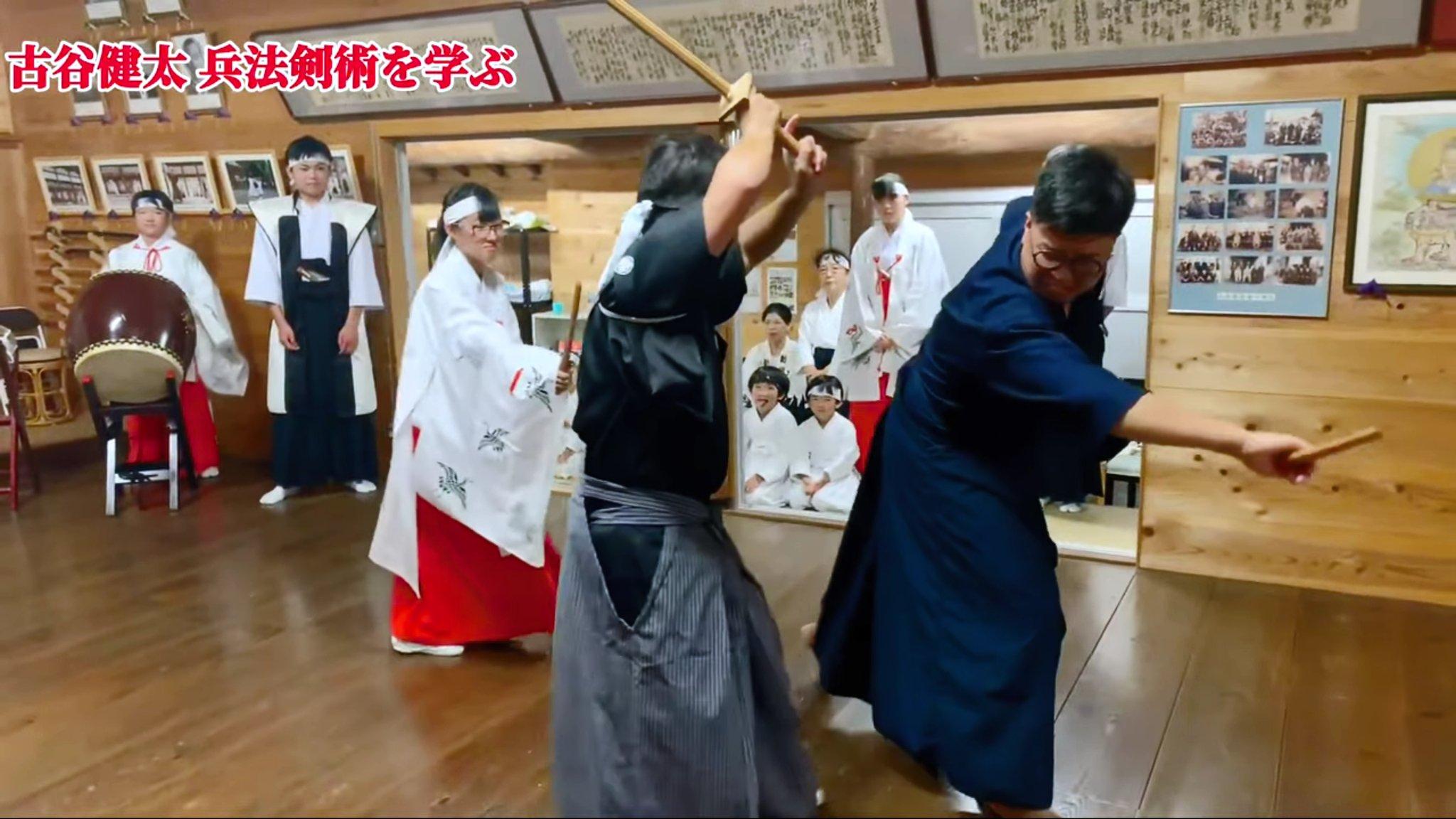 【久武館道場】伝統を守る剣術