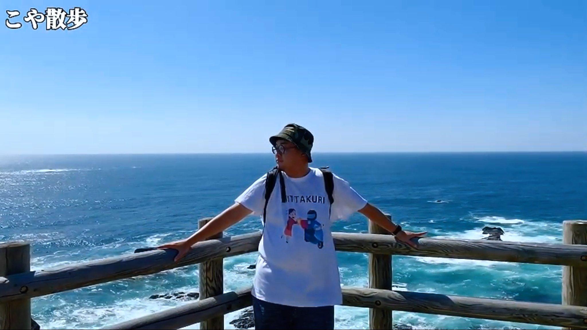 【蒲生田岬】四国最東端の岬