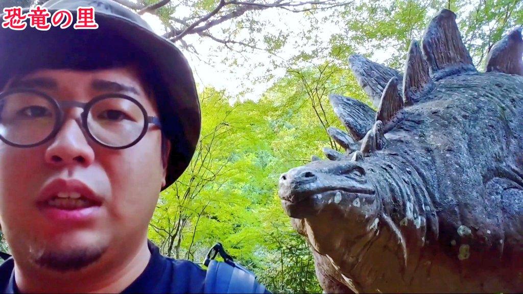 【恐竜の里】徳島県に恐竜が!