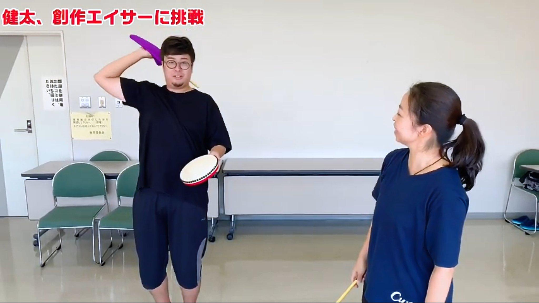【琉球楓月太鼓】創作エイサー教室