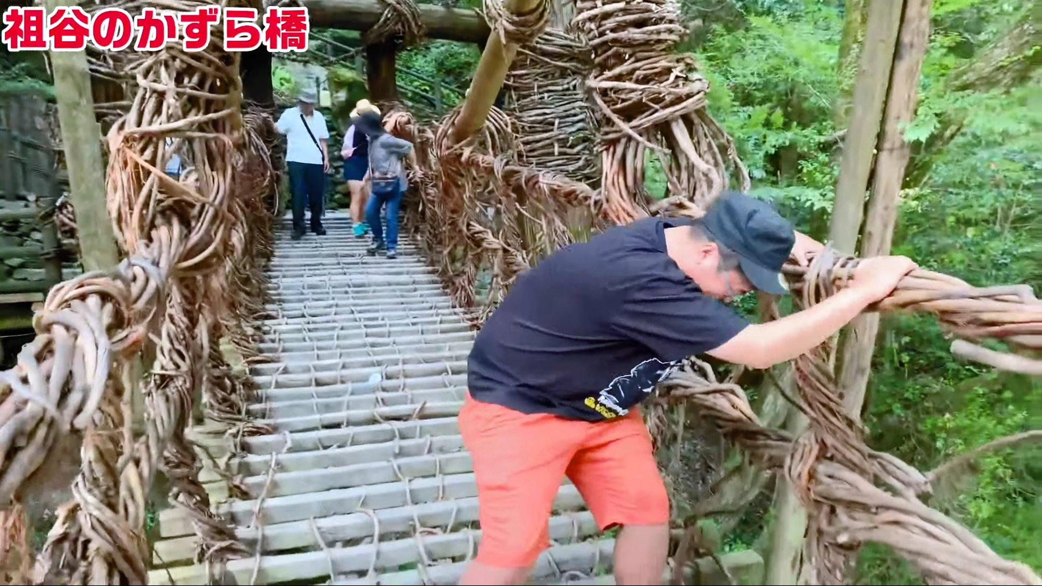 【かずら橋】かずらのツルで作られた橋