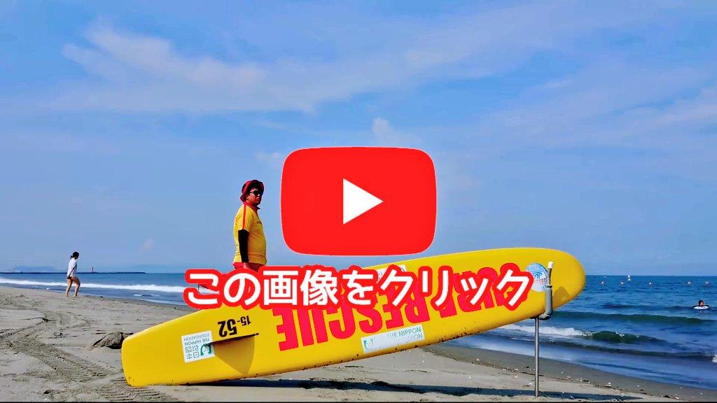 【小松海水浴場】徳島市内唯一の海水浴場
