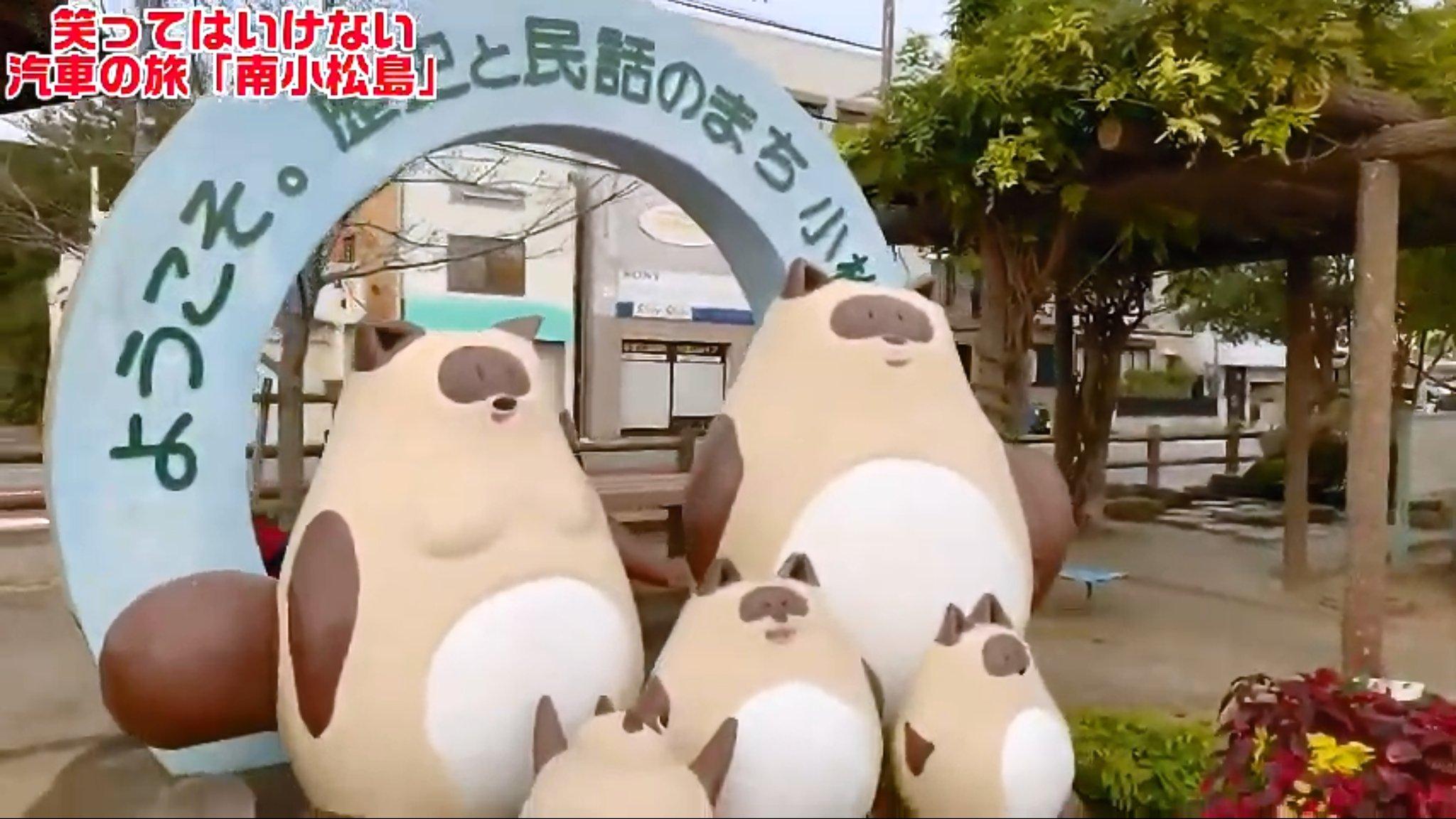 【JR南小松島駅】汽車の旅